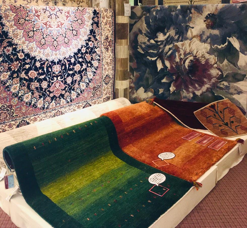 ギャベ絨毯